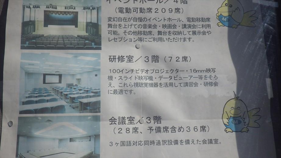 3階の研修室にて試験があります。