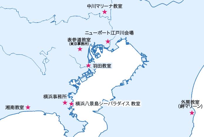受講教室地図