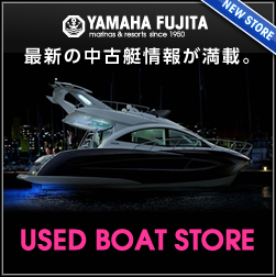 USED BOAT STORE