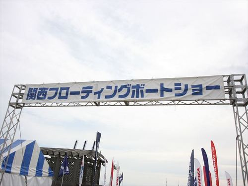 IMG_9693_R.JPG