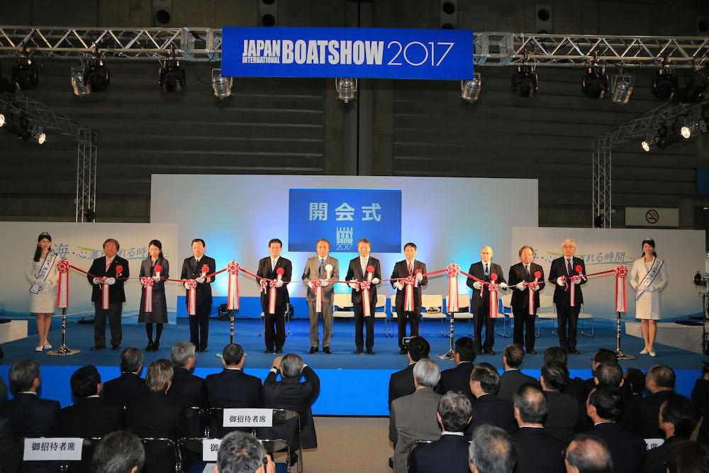 JAPAN INTERNATIONAL BOATSHOW 2017 開会式