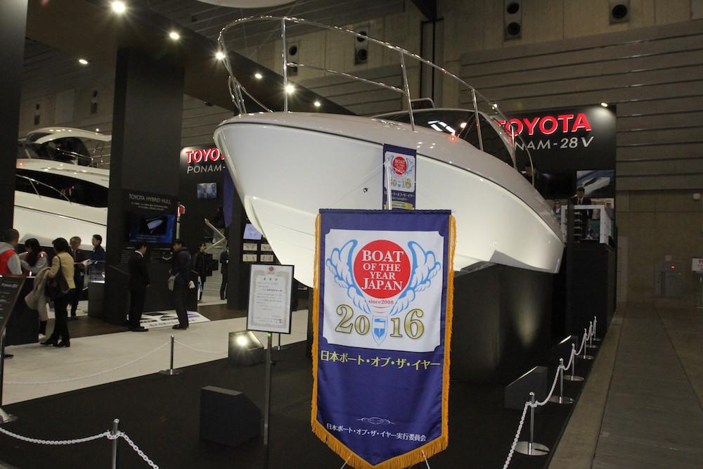 日本ボート・オブ・ザ・イヤー2016はトヨタマリンの「PONAM-28V」が受賞