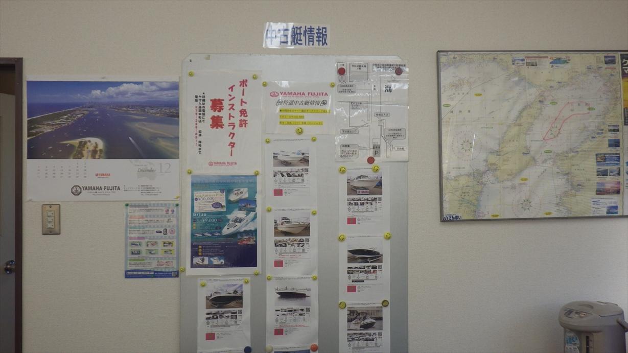 各免許教室には中古艇(一部新艇)情報を掲載しております。 -(今津教室)
